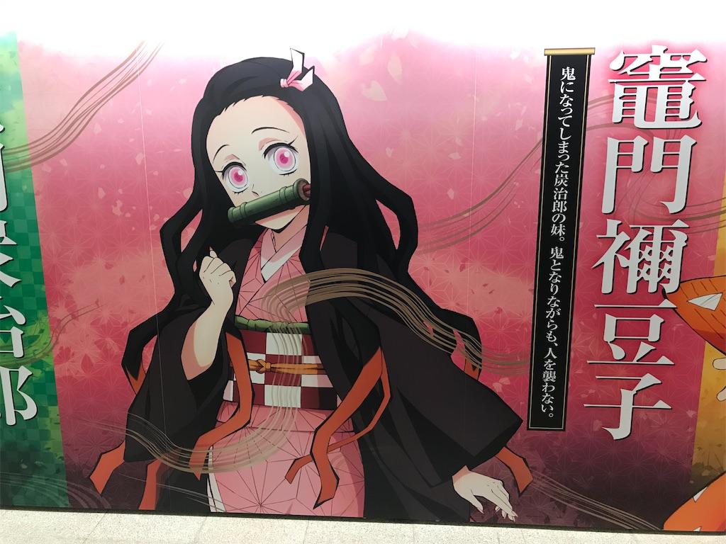 f:id:kimetsu-yukichan:20211004180359j:image