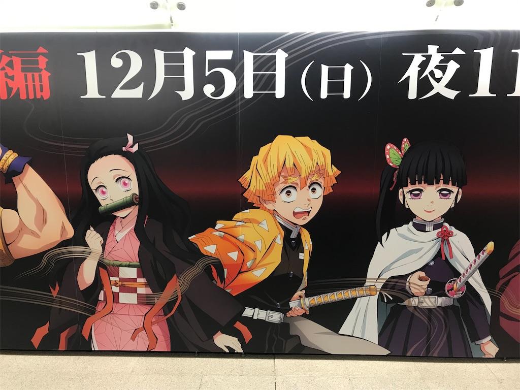 f:id:kimetsu-yukichan:20211004180404j:image