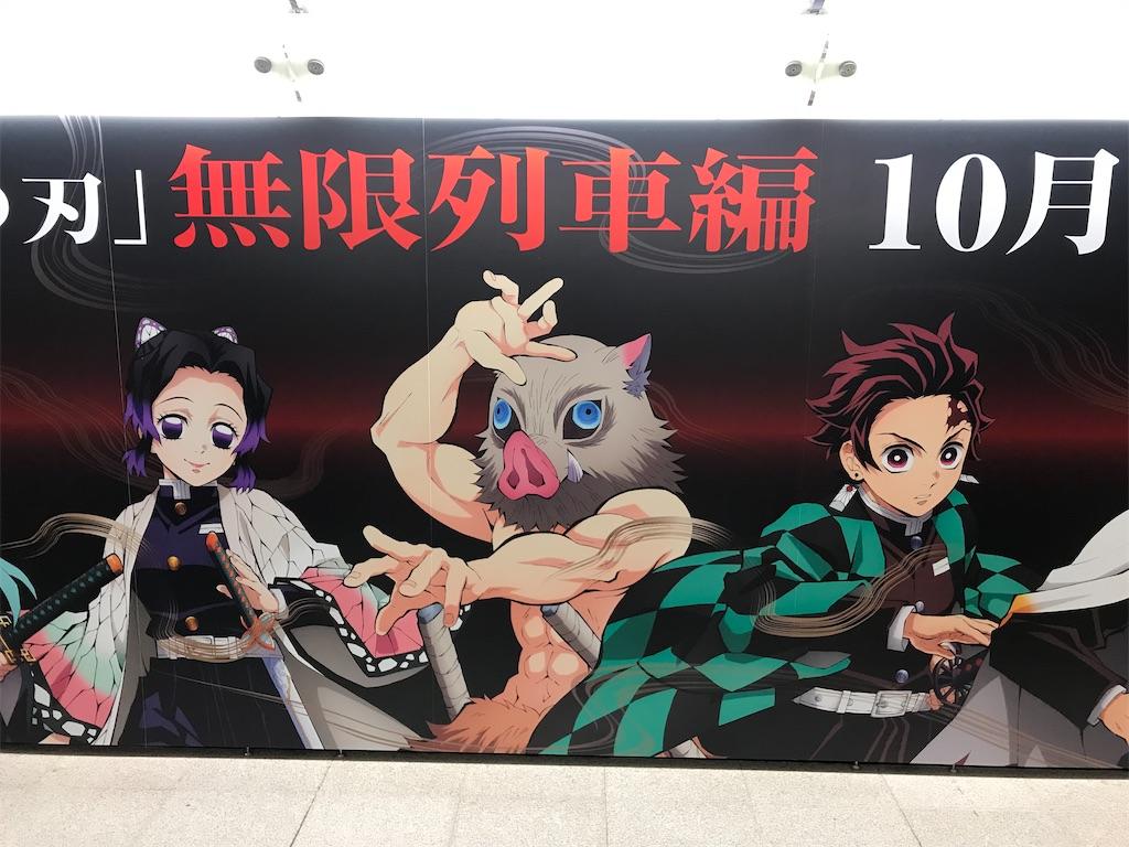 f:id:kimetsu-yukichan:20211004180412j:image