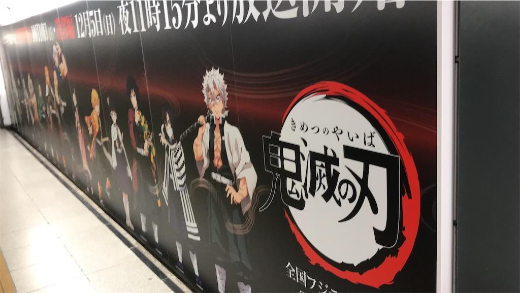 f:id:kimetsu-yukichan:20211004180420j:image