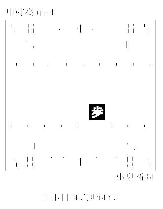 f:id:kimginyon:20170516032129p:plain