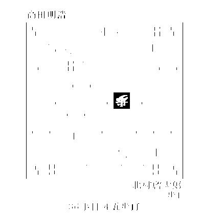 f:id:kimginyon:20170516032855p:plain