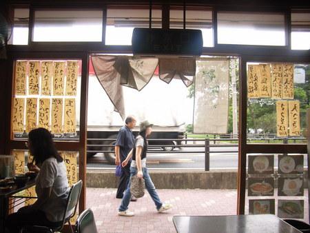松島・食堂