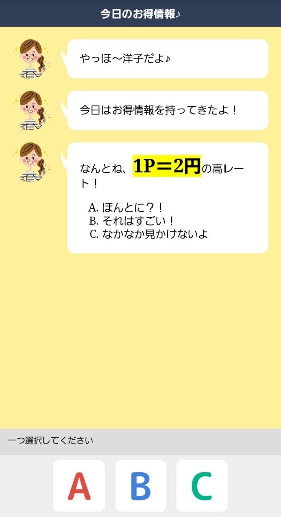 f:id:kimi-chihi0805:20180704215457j:plain