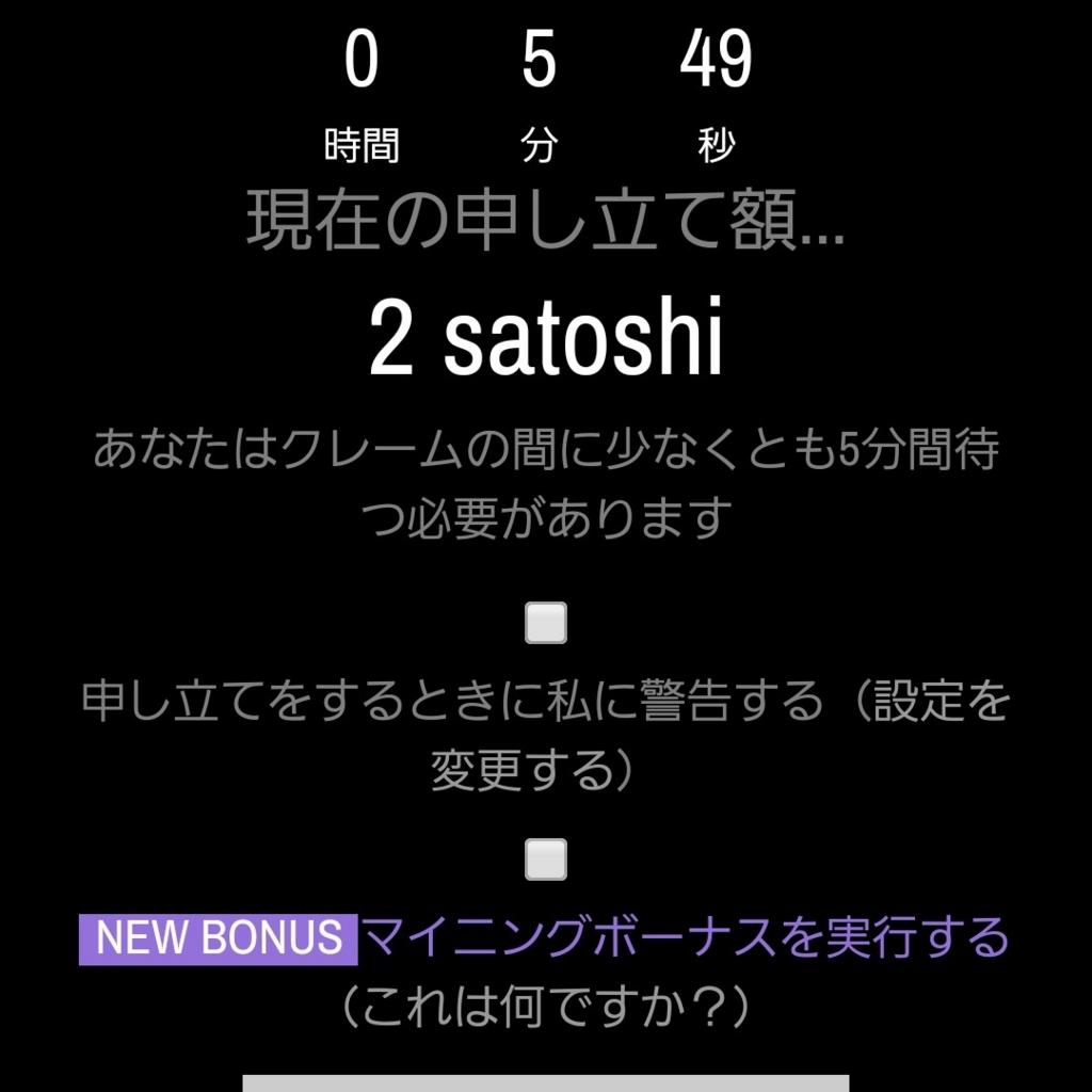 f:id:kimi-chihi0805:20180706224741j:plain