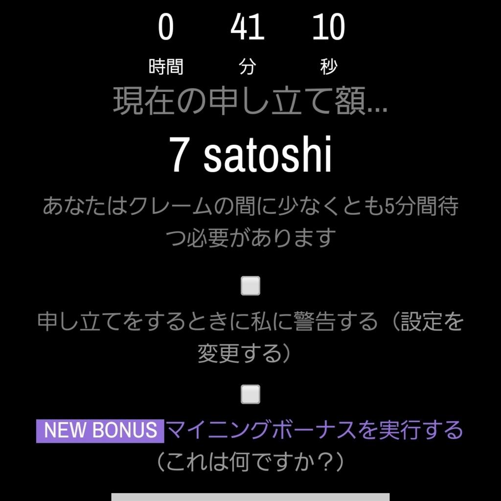 f:id:kimi-chihi0805:20180706224750j:plain