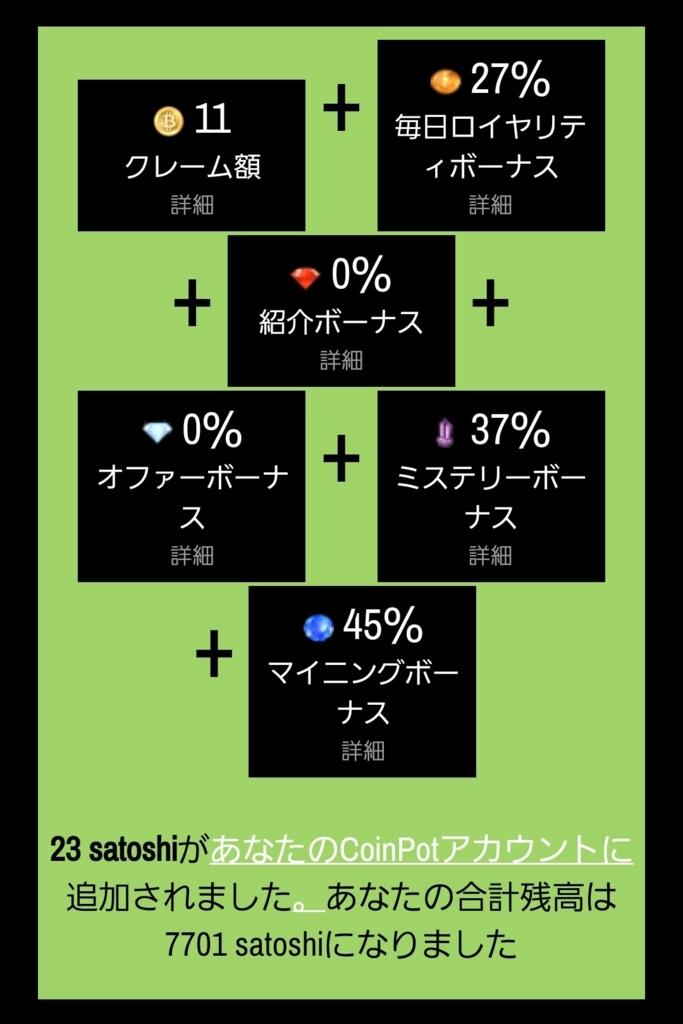 f:id:kimi-chihi0805:20180706233251j:plain