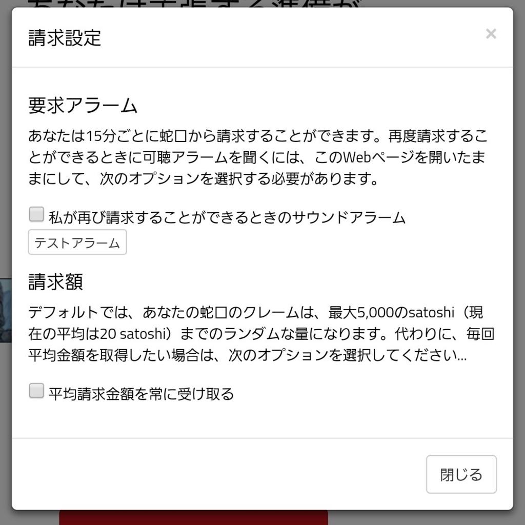 f:id:kimi-chihi0805:20180708054233j:plain