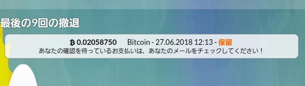 f:id:kimi-chihi0805:20180710040455j:plain