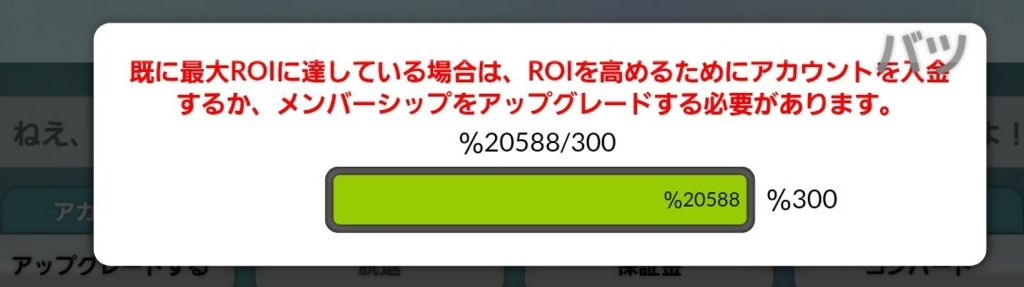 f:id:kimi-chihi0805:20180710040505j:plain
