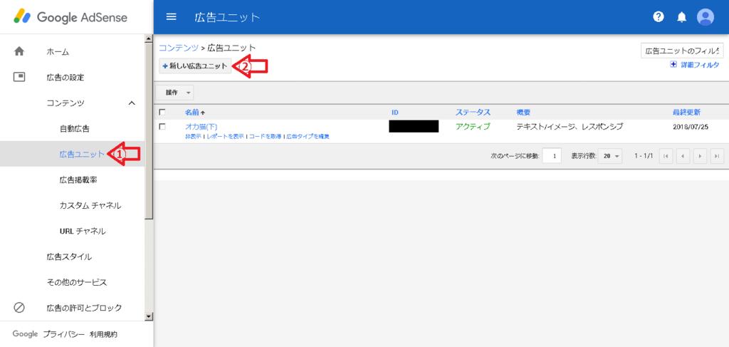 f:id:kimi-chihi0805:20180727034308p:plain