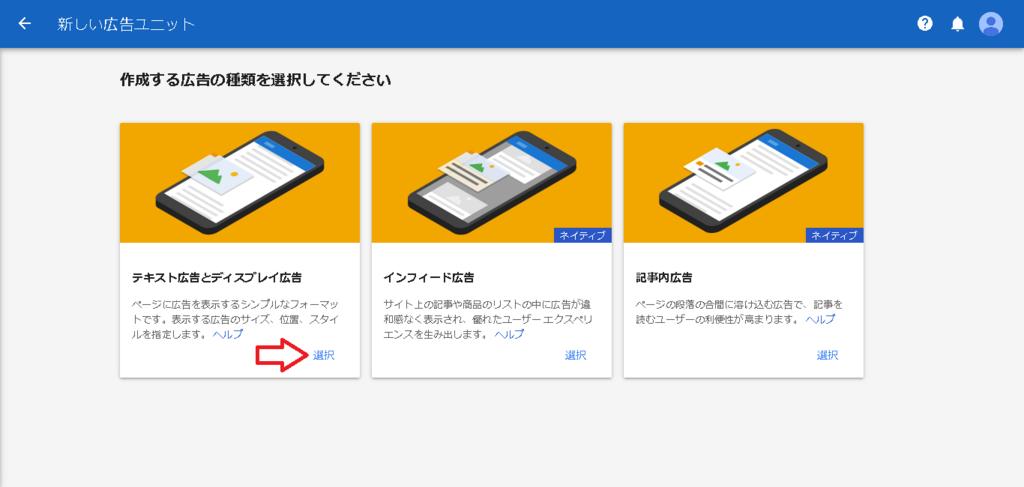 f:id:kimi-chihi0805:20180727034620p:plain