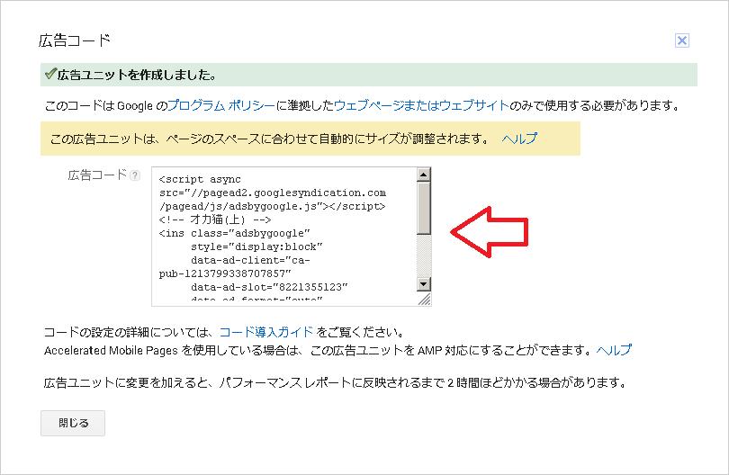 f:id:kimi-chihi0805:20180727040256p:plain
