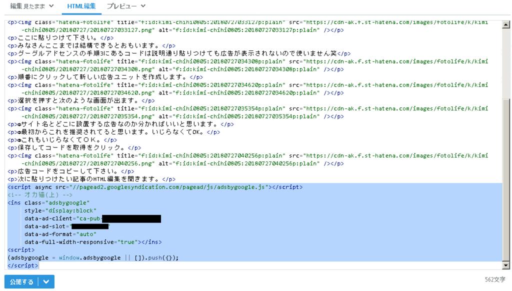 f:id:kimi-chihi0805:20180727044859p:plain
