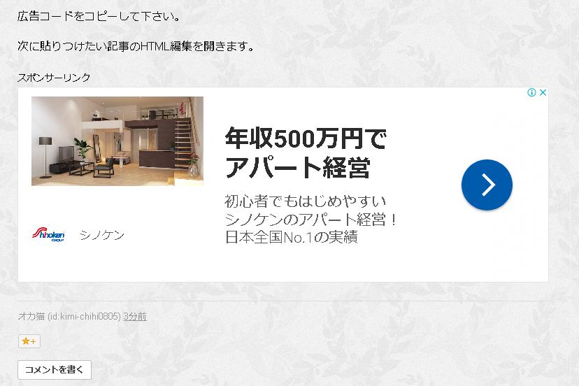 f:id:kimi-chihi0805:20180727050215p:plain