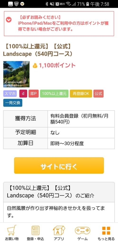 f:id:kimi-chihi0805:20180828042453j:plain