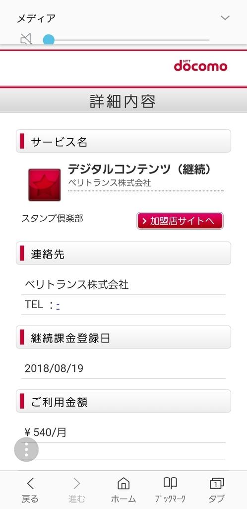 f:id:kimi-chihi0805:20181020000504j:plain