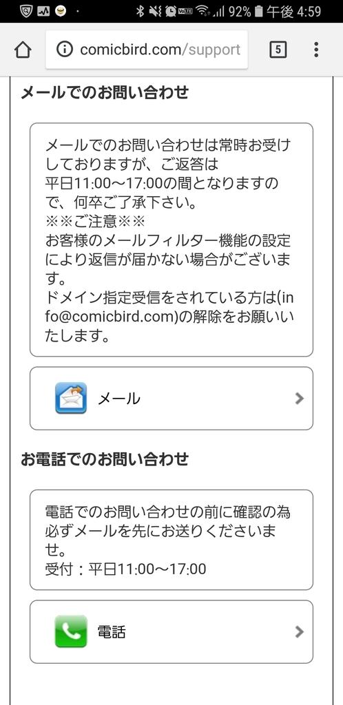 f:id:kimi-chihi0805:20181020000611j:plain