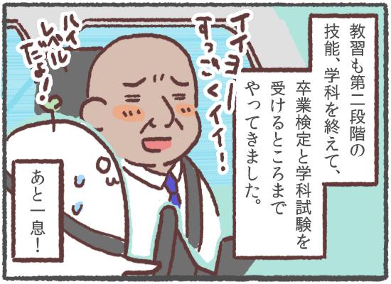 f:id:kimi08:20160706001847p:plain