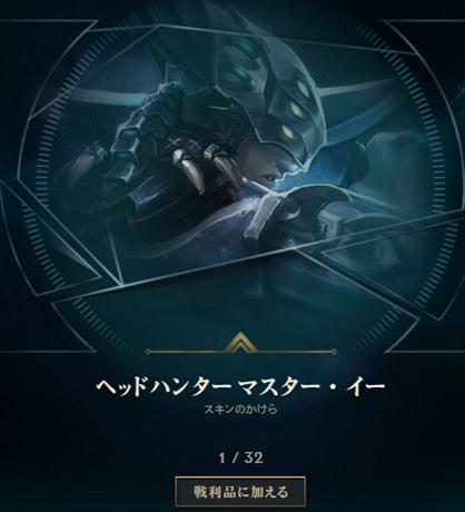 f:id:kimi1211:20190331052402p:plain