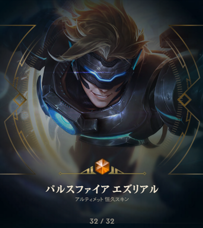 f:id:kimi1211:20190331052516p:plain