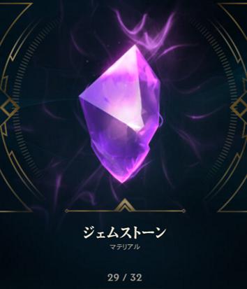 f:id:kimi1211:20190331052605p:plain