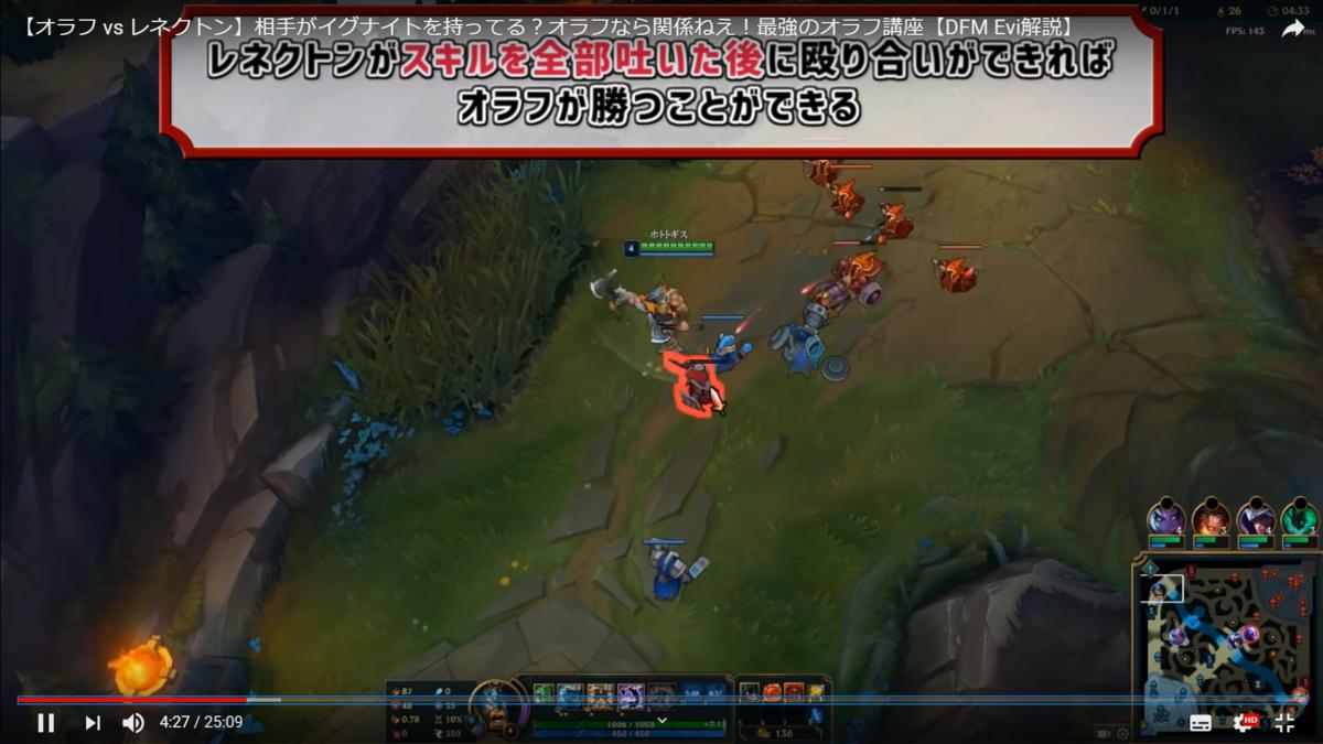 f:id:kimi1211:20190425161740p:plain