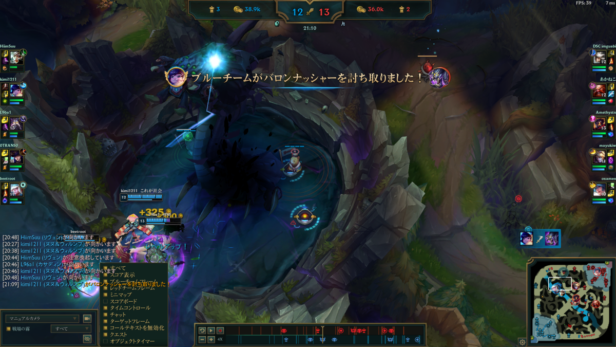 f:id:kimi1211:20190617114607p:plain