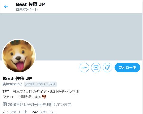 f:id:kimi1211:20190805131856p:plain