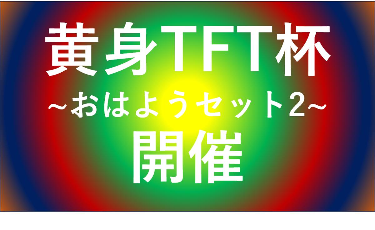 f:id:kimi1211:20191106120723p:plain