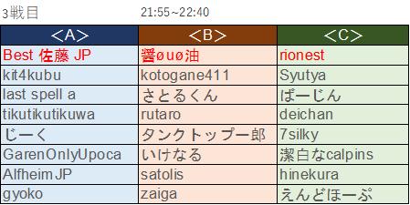 f:id:kimi1211:20191106121657p:plain