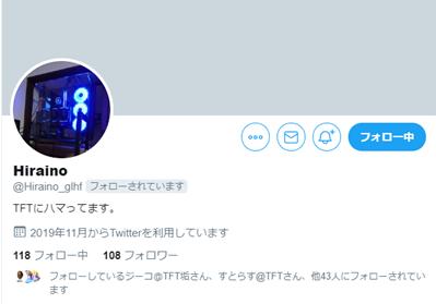 f:id:kimi1211:20191230213042p:plain
