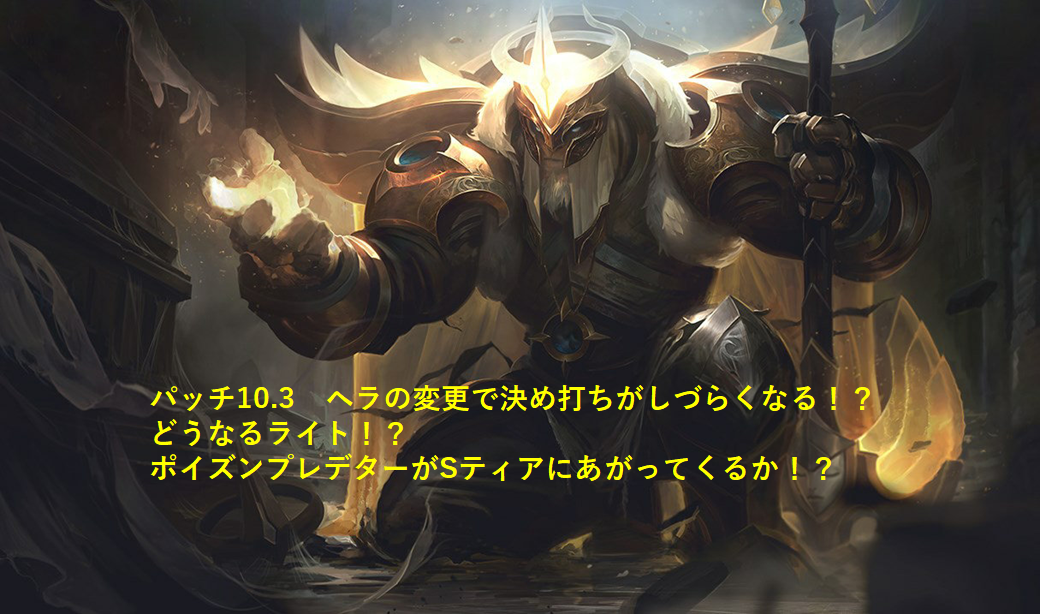 f:id:kimi1211:20200205085028p:plain