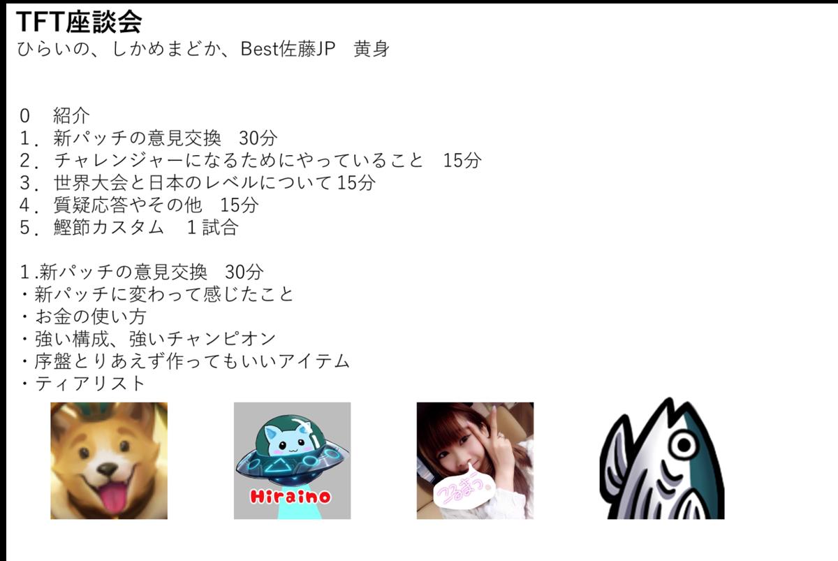 f:id:kimi1211:20200419164039p:plain