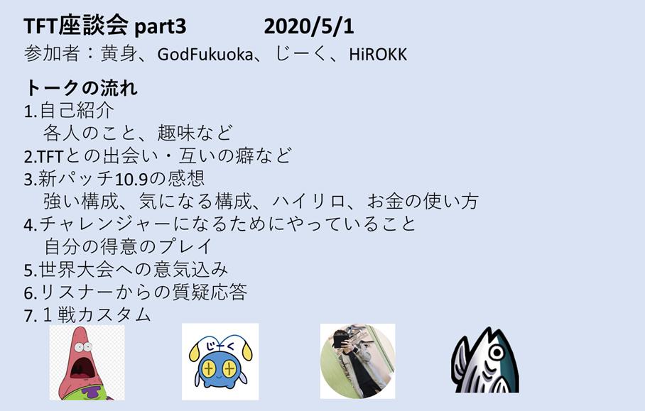 f:id:kimi1211:20200508010124p:plain