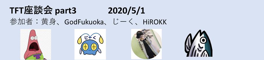 f:id:kimi1211:20200508010209p:plain