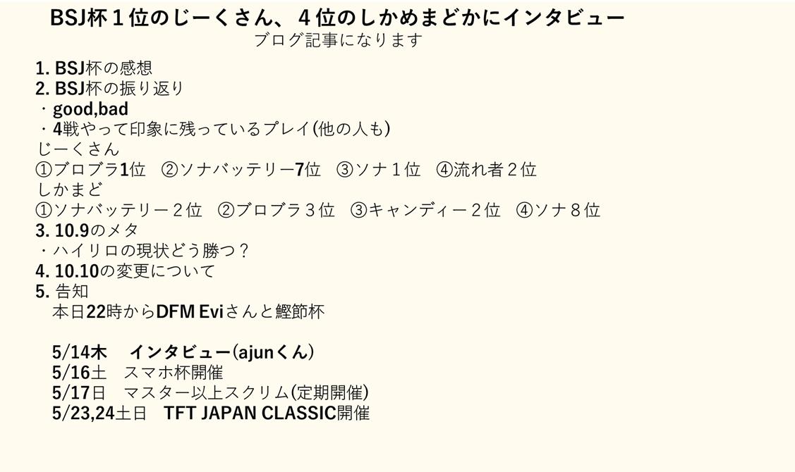 f:id:kimi1211:20200510225704p:plain