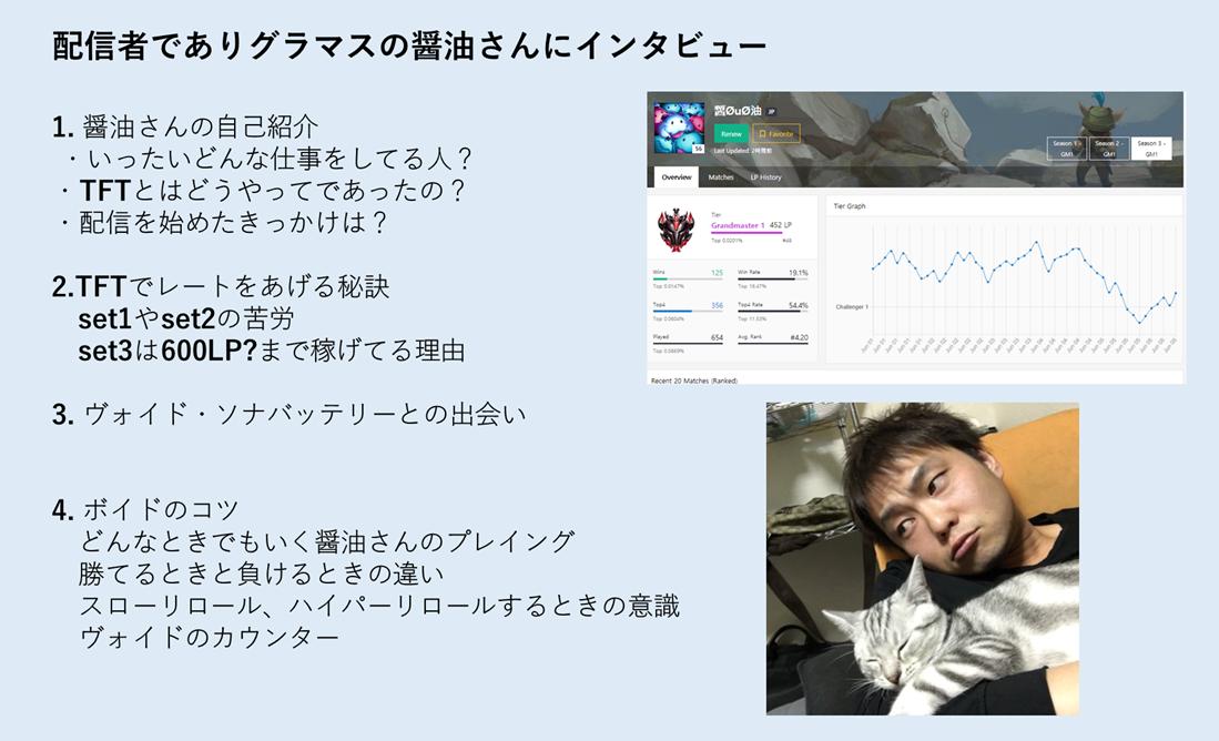 f:id:kimi1211:20200608102352p:plain