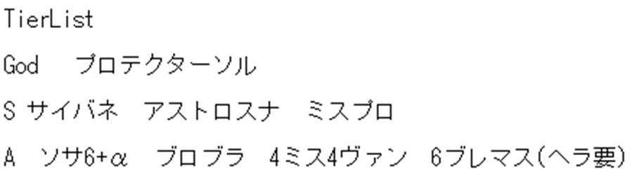 f:id:kimi1211:20200615170832p:plain