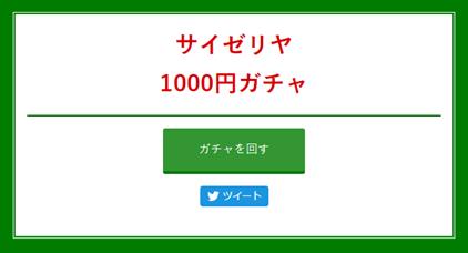 f:id:kimi1211:20200803001400p:plain