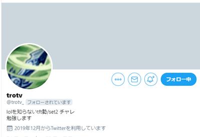 f:id:kimi1211:20200803173701p:plain