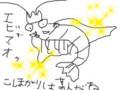 [オリジナル][mixi]エビ魔王(えびぞうまおから)