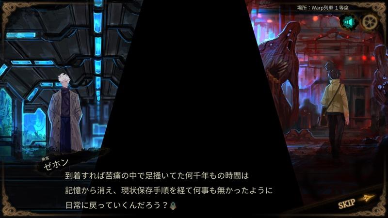 f:id:kimibokulalala:20210401205536j:plain