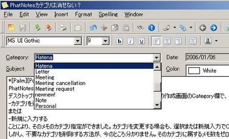 f:id:kimicooldad:20060106172845j:image