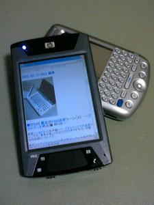 f:id:kimicooldad:20060216001213j:image