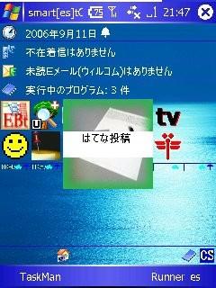 f:id:kimicooldad:20060912001615j:image
