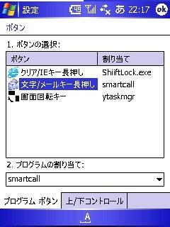 f:id:kimicooldad:20060912001740j:image