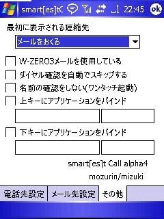 f:id:kimicooldad:20060912225456j:image