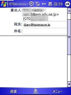 f:id:kimicooldad:20060912230259j:image