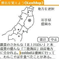 f:id:kimicooldad:20080207001512j:image